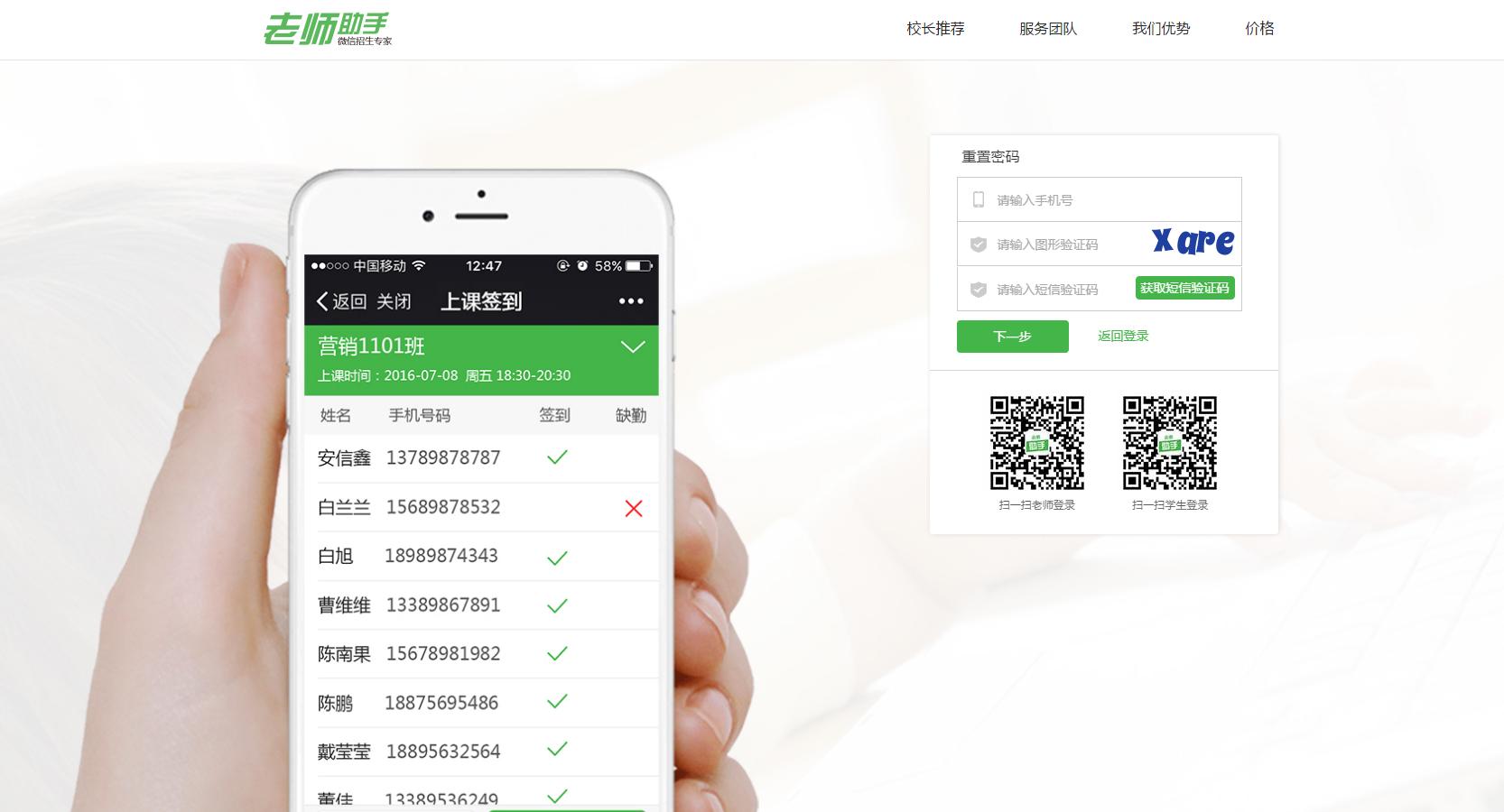 http://dongxiapp.img-cn-hangzhou.aliyuncs.com/images/2018/04/1523946609004.png